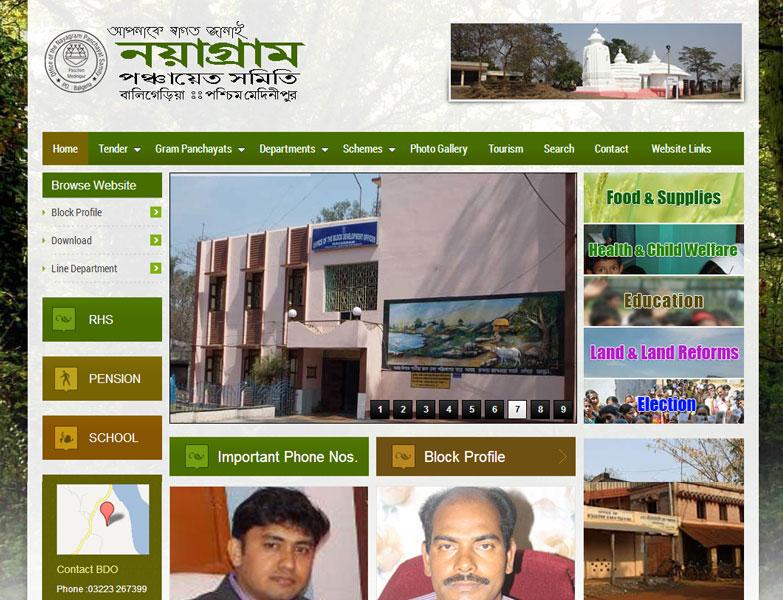 govt-nayagram