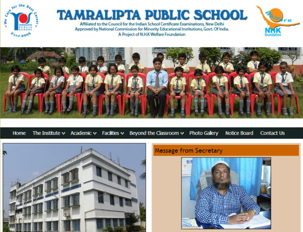 Tamralipta Public School